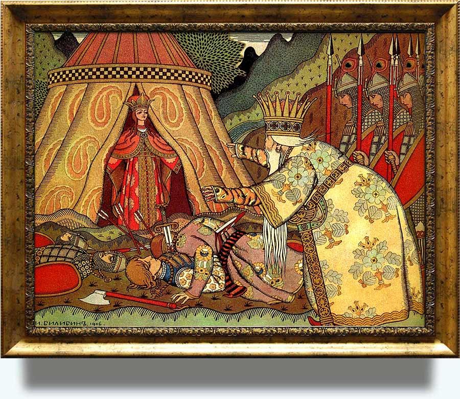 Шамаханская царица открытка, картинки